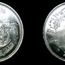 1964 (AH1384) Egyptian 25 Piastres World Silver Coin - Egypt