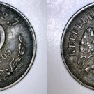 1893-Zs Z Mexican 10 Centavo World Silver Coin - Mexico
