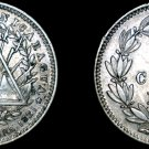 1887-H Nicaragua 10 Centavo World Silver Coin