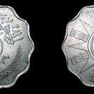 1959 AH1379 Iraqi 5 Fils World Coin - Iraq