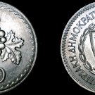 1963 Cyprus 50 Mils World Coin - Grapes