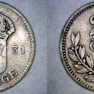 1931-G Swedish 25 Ore World Silver Coin - Sweden