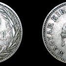 1894-KB Hungarian 20 Filler World Coin - Hungary