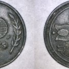1942 Netherlands 10 Cent World Coin