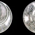 1950 (AH1370) Tunisian 20 Franc World Coin - Tunisia