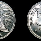1971 Indonesian 50 Rupiah World Coin - Indonesia