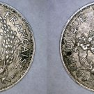 1939-A French Indochina 5 Cent World Coin - Vietnam
