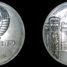 1991 Russian 5 Rouble World Coin - Russia - State Bank of Moscow
