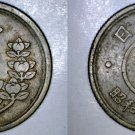 1950 (YR25) Japanese 1 Yen World Coin - Japan US Occupation