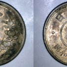 1949 (YR24) Japanese 1 Yen World Coin - Japan US Occupation