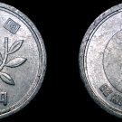 1961 YR36 Japanese 1 Yen World Coin - Japan