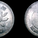 1962 YR37 Japanese 1 Yen World Coin - Japan