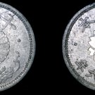 1941 (YR16) Japanese 10 Sen World Coin - Japan WWII Era