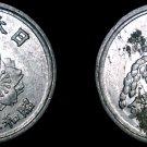 1946 YR21 Japanese 10 Sen World Coin - Japan US Occupation