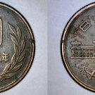 1953 YR28 Japanese 10 Yen World Coin - Japan