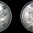 1958 YR33 Japanese 50 Yen World Coin - Japan