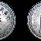 1940 Yr29 Chinese 5 Fen (5 Cents) World Coin - China