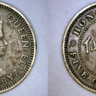 1963 Hong Kong 5 Cent World Coin