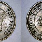 1949 Hong Kong 10 Cent World Coin