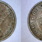 1950 Hong Kong 10 Cent World Coin