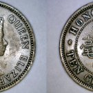 1956-H Hong Kong 10 Cent World Coin
