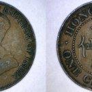 1933 Hong Kong 1 Cent World Coin