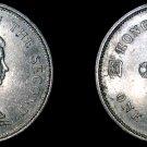 1979 Hong Kong 1 Dollar World Coin