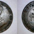 1924 Hong Kong 1 Cent World Coin