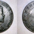 1904-H Hong Kong 1 Cent World Coin