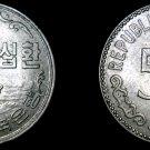 1959 (4292) South Korean 50 Hwan World Coin - South Korea