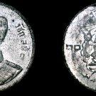 1950 BE2493 Thai 10 Satang World Coin - Thailand Siam