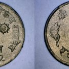 1965 (VS2022) Nepalese 1 Paisa World Coin - Nepal
