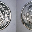 1956 (VS2013) Nepalese 25 Paisa World Coin - Nepal