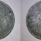 1967 Danish 2 Ore World Coin - Denmark