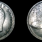 1980 (80) Spanish 5 Peseta World Coin - Spain