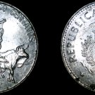 1991 Dominican 25 Centavo World Coin - Dominican Republic