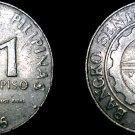 1996 Philippino 1 Piso World Coin - Philippines