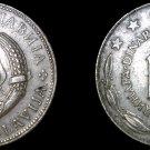 1977 Yugoslavia 10 Dinara World Coin