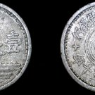 1941 YR30 Japanese Puppet States Chinese Provisional 1 Chiao World Coin - China