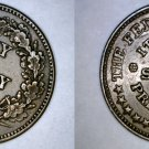1863 Civil War Token Army and Navy The Federal Union Must and Shall Be Preserved