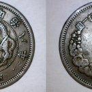 1875 (YR8) Japanese 1 Sen World Coin - Japan