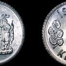 1978 Icelandic 1 Krona World Coin - Iceland