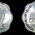 1978 Ceylon Sri Lanka 2 Cent World Coin