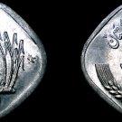 1989 Pakistani 5 Paisa World Coin - Pakistan