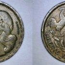 1955 French 10 Franc World Coin - France