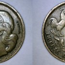 1954-B French 10 Franc World Coin - France