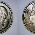 1953 French 20 Franc World Coin - France