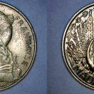 1953 Madagascar 20 Franc World Coin - France