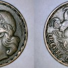 1951-B French 50 Franc World Coin - France