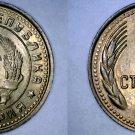 1962 Bulgarian 1 Stotinka World Coin - Bulgaria